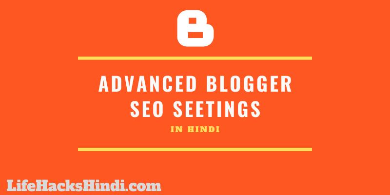 Blogger SEO Settings