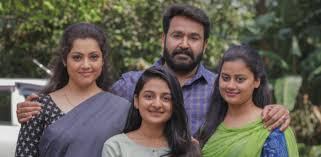 Download Drishyam 2 Movie